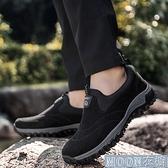 登山鞋爸爸鞋老人鞋男季中老人防滑軟底爺爺運動休閒男士一腳蹬 快速出貨
