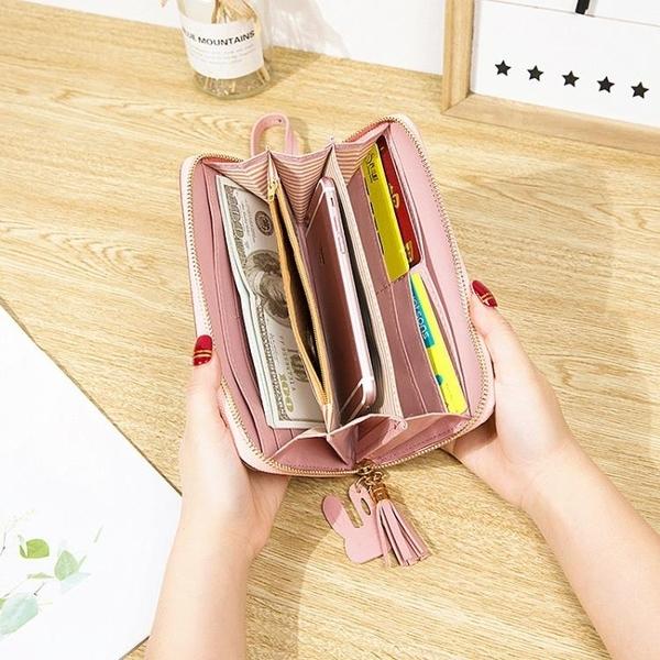 手拿包 錢包女長款拉鏈簡約百搭大容量大氣多功能耐磨女士手拿錢夾 果果生活館