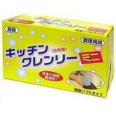 [霜兔小舖]日本原裝進口無磷皂 洗碗皂 無磷皂~
