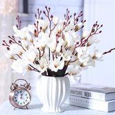 【好康618】歐式仿真花束干花絹花套裝擺件客廳室內