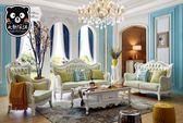 【大熊傢俱】KFD 9602 輕奢華 典雅 歐式沙發 新古典 皮沙發 一二三人沙發 客廳沙發 多件式沙發