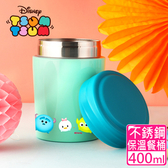 【Disney 迪士尼】TSUM TSUM 真空燜燒罐(買一送一)