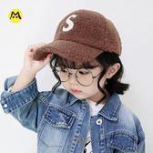 貓貓噠秋冬季鴨舌棒球帽S字母韓版男童女孩3-4-5歲兒童寶寶保暖帽