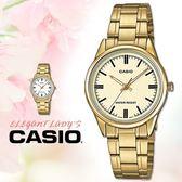CASIO 卡西歐 手錶專賣店 LTP-V005G-9A 指針女錶 不鏽鋼錶帶 防水 全新品