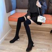 長靴/高筒靴-長靴女過膝秋冬新款方頭彈力靴瘦瘦靴高跟網紅顯瘦小個子襪靴 多麗絲