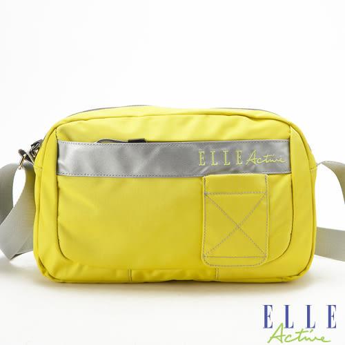 Backbager 背包族 【ELLE Active】First Light 曙光系列 側背包/斜背包 檸檬黃