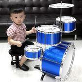 架子鼓大號兒童架子鼓爵士鼓初學者小孩敲打樂器音樂玩具男寶寶早教益智JD 聖誕歡樂購免運