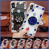 蘋果 iPhone13 iPhone12 i11 12 mini 12 Pro Max SE XS IX XR i8+ i7 i6 水晶支架鑽殼 手機殼 水鑽殼 訂製