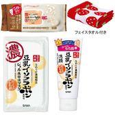 【数量限定】【福袋】日本 Sana 豆乳 福袋 4件組