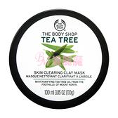 【美麗魔】英國 美體小舖 The Body Shop 茶樹淨膚調理面膜100ml
