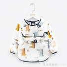 罩衣兒童防水圍兜長袖反穿衣小孩護衣嬰兒夏天圍裙寶寶防臟吃飯衣 蘿莉新品