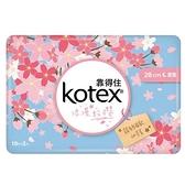 靠得住季節香氛浪漫粉櫻夜用衛生棉28cmX10片X2   包【愛買】