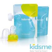 『121婦嬰用品館』英國kidsme-食物袋咀嚼訓練器套裝-綠