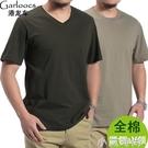 短袖t恤男士純棉圓領純色V領寬鬆中老年男t恤夏季打底衫純棉汗衫 小艾新品