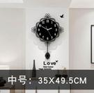 客廳時鐘 掛鐘客廳家用個性創意簡美時尚鐘表大氣藝術潮流掛表網紅靜音-【快速出貨八折搶購】