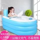 充氣浴池 塑料浴桶成人 泡澡桶 家用保溫全身浴盆 便攜式折疊浴缸 瑪麗蘇DF