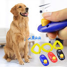 寵物響片 響片訓練 專業寵物訓練用 訓犬 貓狗鳥寵物 塑膠鏈環套在手上☆米荻創意精品館