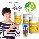 大豆胜肽群精華入門組/陳月卿推薦獨家贈「湯匙+大豆胜肽料理食譜」