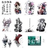 紋身貼-花臂紋身貼防水男女持久韓國仿真刺青性感小清新可愛網紅花臂10張-奇幻樂園