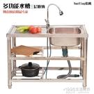 水槽 家用廚房304不銹鋼水槽單槽帶支架...