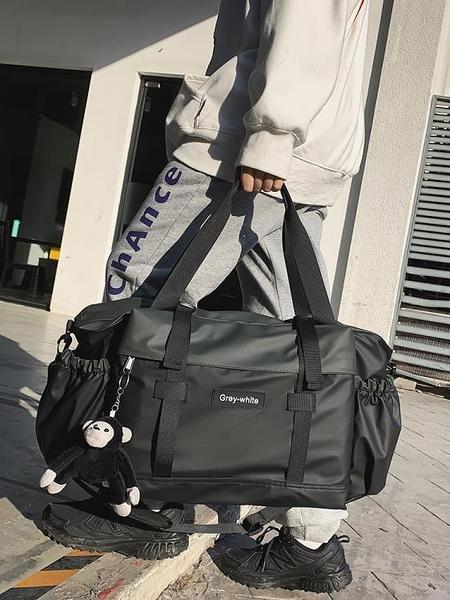 旅行袋 短途旅行包男手提行李包大容量出差旅行袋子運動健身包斜背包潮牌 嬡孕哺
