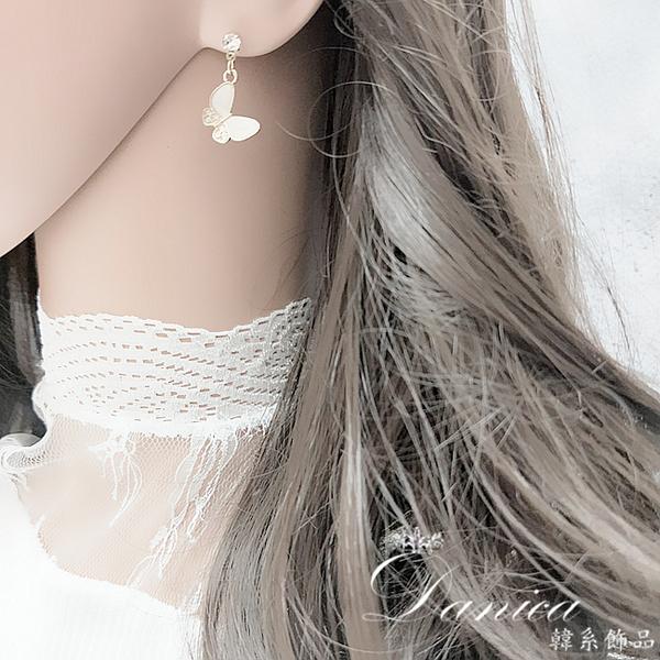 現貨 韓國氣質甜美百搭蝴蝶紛飛水鑽925銀針耳環 夾式耳環 S93657 批發價 Danica 韓系飾品 韓國連線