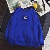 長袖T恤-休閒圓領寬鬆純色潮流男上衣4色73qd48[巴黎精品]