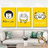 單幅 兒童裝飾畫房間掛畫卡通北歐簡約壁畫客廳餐廳掛畫【宅貓醬】