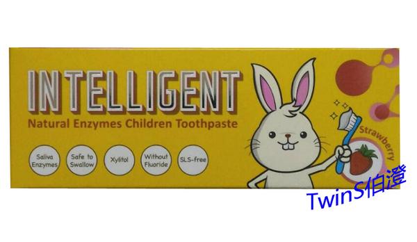 Intelligent因特力淨兒童酵素牙膏 40g-草莓【全國消費精品獎】【TwinS伯澄】