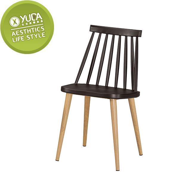 【YUDA】艾美餐椅 / 造型椅  /休閒椅 J0M 536-11
