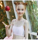 發育期小背心 女童吊帶小可愛 素面內衣 女孩成長小背心 網眼透氣內衣 88480