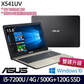 【ASUS】 X541UV-0051A7200U 15.6吋i5-7200U雙核500G+120G SSD雙碟獨顯Win10文書筆電