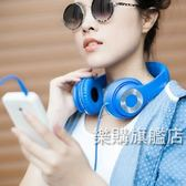店慶優惠兩天-IP-980手機頭戴式音樂耳機耳麥單孔大耳罩潮流男女生 4色