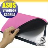 【Ezstick】ASUS S406 S406UA NB 彈力纖維網格收納包
