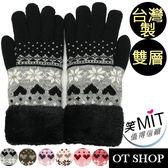 OT SHOP手套‧女款冬日溫暖雪花圖騰‧台灣製雙層手套刷毛內裡‧現貨‧黑棗紅卡其紫紅粉G1485