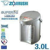 ZOJIRUSHI 象印 3L超真空保溫熱水瓶 CV-DSF30 **免運費**