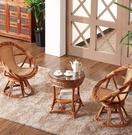 籐椅三件套 陽台籐椅茶几三件套單人小騰椅子老人休閒家用桌椅組合真藤竹編織 夢藝家