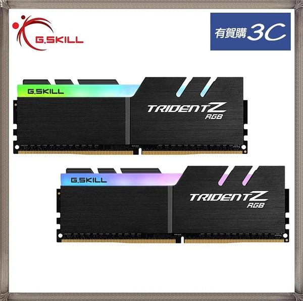G.SKILL 芝奇 幻光戟 RGB DDR4-3200 8G*2 超頻記憶體 F4-3200C16D-16GTZR