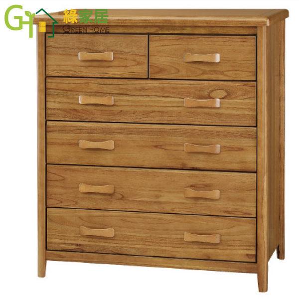 【綠家居】潔坦娜 3.5尺柚木色五斗櫃