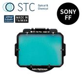 【STC】Clip Filter Astro NS 內置型星景濾鏡 for SONY FF