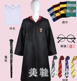 哈利波特魔法袍cosplay服裝格蘭芬多斗篷披風萬圣節COS演出服裝TT1607『美鞋公社』