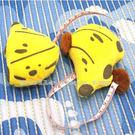 【超取299免運】香蕉捲尺迷你伸縮捲尺 水果捲尺