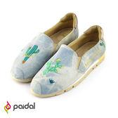 Paidal 哈囉仙人掌電繡輕運動休閒鞋-刷白牛仔