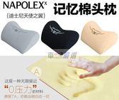 車之嚴選 cars_go 汽車用品【WDC083】日本 Disney 米奇天使之翼 人體工學舒壓透氣頭枕 舒適護頸枕 1入