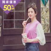 OrangeBear《AB9738-》臧芮軒。純色拼接透膚條紋棉感七分袖上衣--適 S~XL
