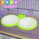 寵物碗 狗碗 食盆喂水碗 貓碗 泰迪狗籠配套狗碗 懸掛碗寵物用品
