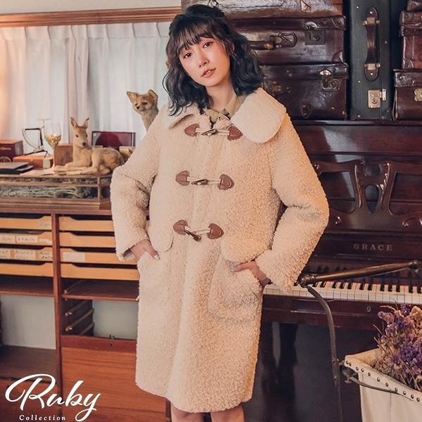 外套 翻領牛角釦泰迪熊Q毛長版外套-Ruby s 露比午茶