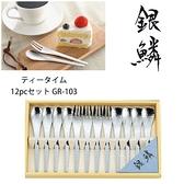 【日本製】【Tamahashi】銀鱗 叉子/湯匙 12支一組 GR-103 SD-1349-1 - 日本製 熱銷