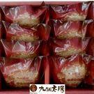 3Q總統餅8入禮盒