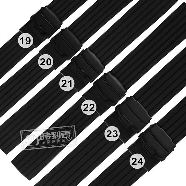 Watchband / 19.20.21.22.23.24 mm / 各品牌通用 舒適耐用 可剪裁 不鏽鋼扣 矽膠錶帶 黑色 #836-12-BK-B